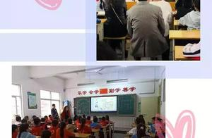 """淮�I�h���小�W第六�米x���之""""班�共�x""""活�勇佑�"""
