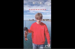 190424 薛之谦揭秘钓龙虾背后的故事 一首《我害怕》送给薛三岁