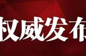 海南省防控重大动物疫病指挥部办公室关于加强生猪及生猪产品调运管工作的通知