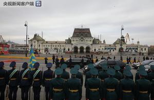 朝鲜领导人金正恩抵达俄罗斯符拉迪沃斯托克