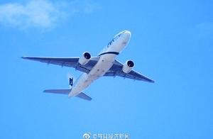 一个月两起!国泰航空机长飞到一半突然失明 香港民航处启动调查