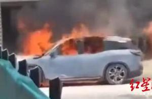 新能源车自燃,车损险不能报?买车上保险注意这些……