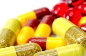 河南省药品监督管理局通告9批次不合格药品,涉及信阳这家单位