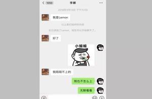 """杭州29岁美女半年""""套路""""十几个网友,被骗男子都有苦说不出…"""
