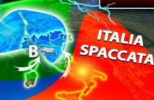 【意·提醒】4月25日,恶劣天气将席卷意大利这些地区!出行请注意!