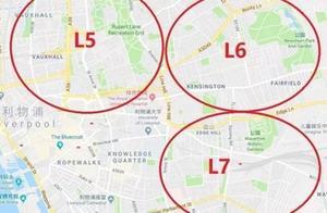 年回报10%!英国和伦敦租金回报率最高的这些区域,都有什么共同特点?