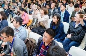 【2019CHINC】智慧科技分论坛:人工智能、大数据等新技术应用(含资料下载)
