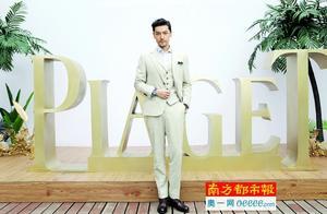 PIAGET伯爵携手品牌大使胡歌揭幕Possession时来运转系列新作