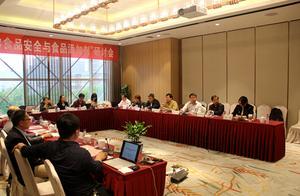 中国经济网:科学认知食品安全与食品添加剂研讨会在京举办