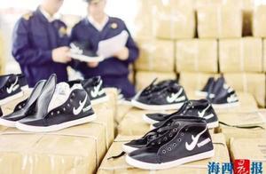 厦门海关去年查获20万双冒牌鞋 涉及耐克等知名品牌