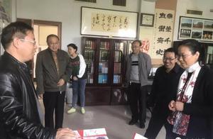 【方志动态】山西省左权县史志研究室到涉县方志办考察交流