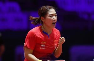 乒乓球——世锦赛:刘诗雯晋级八强