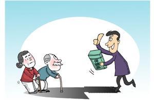 揭秘保健品坑老骗局:从云南追到上海也要卖给你