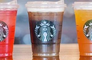 星巴克宣布全国门店今年内停供塑料吸管