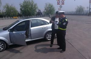 耀州男子1.5万元买来假驾照 被罚6500元拘留15天 这学费贵到肉疼