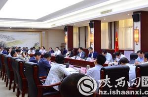 汉中市政府常务会议专题学习《地方党政领导干部食品安全责任制规定》