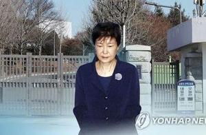 朴槿惠缓刑申请被拒,韩检方:身体状况没到无法服刑程度
