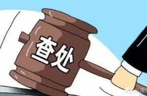 泰顺县委副书记、政法委书记周秀松严重违纪违法被开除党籍和公职