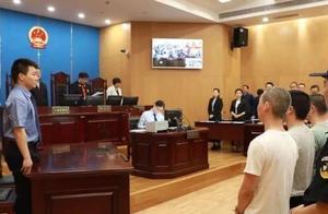 """【扫黑除恶在行动】杭州市首例""""校园贷""""黑社会性质组织案件宣判!12人获刑重判"""