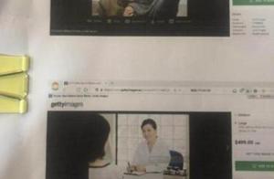 """视觉中国败诉:二审法庭不支持""""虚构权利诉讼牟利"""""""