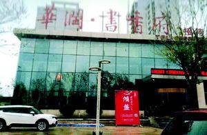 """济南公布十大知识产权案,""""LV""""等知名品牌上榜"""