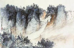 艺苑掇英丨张伯远:画好张家界山水