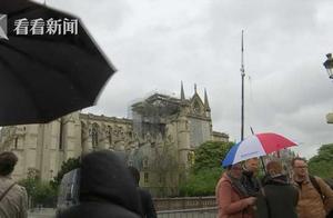 """法国巴黎圣母院遭遇火灾后首场降雨 """"二次受损""""惹人忧"""