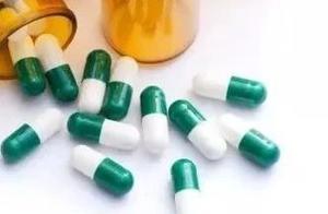 药品抽检   这20批次药品不符合规定,已被停售召回!快看看你家有没有?