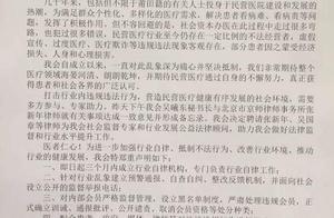 莆田健康产业总会发声明:要求6000余家医院立即自查,呼吁媒体