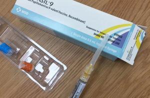 海南HPV疫苗事件涉刑案苏州警方介入,默沙东回应疫苗真伪