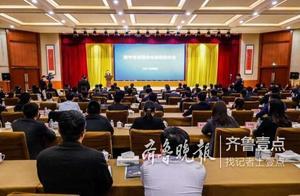 建设济宁市金融中心 太白湖新区派发政策大红包