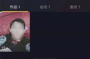 以分红为诱饵诈骗微信好友万余元 淄川民警跨省追踪抓获疑犯
