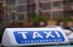 城事|交通执法部门可对违停出租车摄录取证
