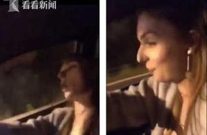 21岁女子开车还和闺蜜玩自拍 录下死前惊恐表情