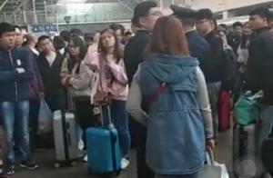 网友反映买到火车票却无法上车 回应:有人到站不下致火车超载