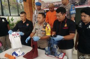 中国女游客巴厘岛遭性侵案嫌疑人将移交起诉!系29岁摩托艇教练