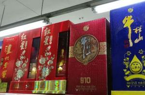 北京为什么没有高端酒,只有二锅头?