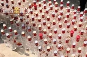 德阳警方缴获假冒名酒上千瓶 涉案200多万……
