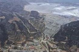 山西信发铝厂赤泥库渗漏:村民举报坝面裂缝 企业否认