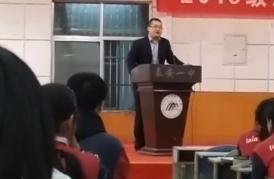 物理老师在学生成人礼上发言:感谢同学低调恋爱