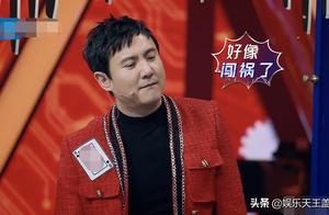 陈伟霆智借亚洲时尚面孔排名调侃沈腾?曾点评自己饺子包得像炸弹