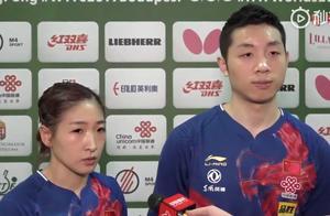 刘诗雯对许昕说:要是输给倪奶奶 那就说明教练看我们看走眼了