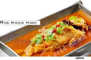 粗粮带火西北菜 | (八)醪糟香醋来提味 酱焖鲈鱼