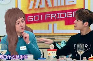 王嘉尔直问何炅:你听明白没?听到这话,吴昕不敢相信自己的耳朵