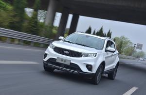试福特领界,合资车品质,中国品牌定价,能成为爆款吗