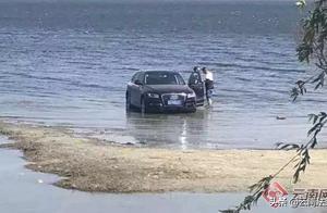 又有人在大理洱海洗车 这次被罚2000元