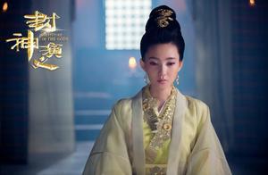 都说王丽坤的妲己不够妩媚,那等到吴谨言的怎么办?