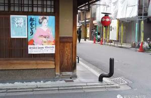日本路上的不明物体彻底体现了京都人的坏心机!
