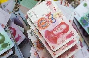 现在有闲钱五十万人民币,应该去投资什么呢?大多数人都接受不了