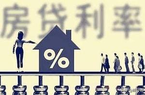 从银行按揭贷款70万,分30年还清,每个月要还多少钱?